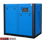 Wind Fan Cooling Oil Lubrication Rotary Screw Air Compressor