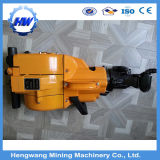 Yn27 Gasoline/Petrol/Benzine Split Rock Drill Machine