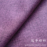 Plain Oxford Linen Fabric 100% Polyester Home Textile Decoration
