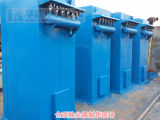 Silo Top Dust Filter Dust System Dust Collector