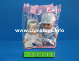 "New Lovely 8"" Baby Doll Toy (763116)"