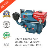 India's Hot 4-Stroke Small Single Cylinder Water Cooled Diesel Engine (R170A)