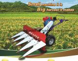 4G-120A Mini Harvester/Reaper, 1.2m Width