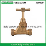 UK Type Brass Forged Compression End Stop Valve (AV2013)
