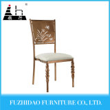 Inifinity Gold Stainless Steel Wedding Chair