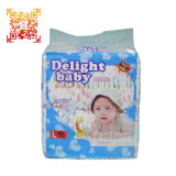 Flushable Baby Diaper Fabric for Baby Diaper Manufacturer From China