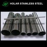 Stainless Steel Tube for 201 Weld Tube