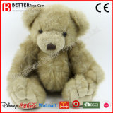 Bear Soft Toy Plush Joined Teddy Bear Toy Stuffed Animal for Kids/Children