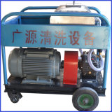 Guangyuan Cleaning Equipment High Pressure Sand Jet Blaster