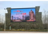 P8 Outdoor Full Color LED Panel for Advertising