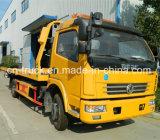 Chinese Customized Dongfeng 5ton Wrecker Body