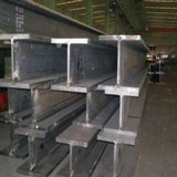 High Quality Submerged Arc Continuous Welded H Beam (H-001)