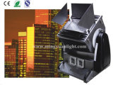 Automatic Color Changing Outdoor LED City Color Light