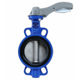 Metal Seat Wafer Butterfly Valve with Aluminum Handlever