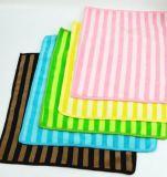 Microfiber Stripe Towel 30cmx30cm