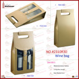 Serial PU Leather Wine Bottle Storage Bag