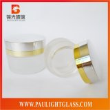 Cosmetic Jar Bottle / Cosmetic Container (CJ-098)