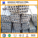 GB Standard Galvanized Steel U Channel Beam