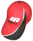 Embroidery Logo Cotton Sun Visor Promotional Baseball Sport Hat (SV001)
