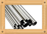 AISI Stainless Steel Pipe /Stainless Steel Tube