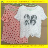 The Best Selling Women Used Clothing with Best Desgins (FCD-002)