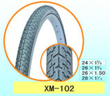 Wholesale Bicycle Inner Tube of Factory