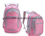 Boys Girls School Student Children Backpack Bag Pack (CY6904)