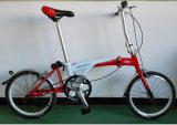 """16"""" Alloy Three Double Folding Frame Folding Bike/Bicycle"""