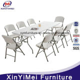 Commercial Rental High Quality Outdoor Folding Plastic Table