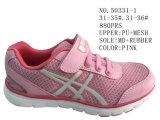 No. 50331 Kids Velcro Sport Stock Shoes Three Colors