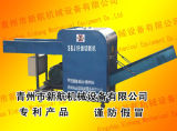 Commercial Textile Rag Chopper/Old Cloth Shredding Machine Prices