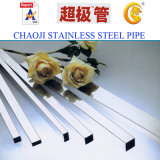SUS201, 304 316 Stainless Steel Pipe