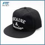 Printed Trucker Cap Trucker Mesh Hats Custom Basheball Cap