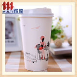 Hot Sell High Quality Paper Cup Disposable Paper Cup