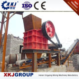 Professional Manufacture Low Jaw Crusher Price India