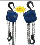 Manual Chain Lifting Block HS-Pseries