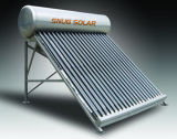 Solar Shower with Aluminium Stands