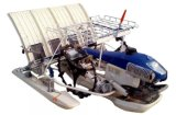 Double Planting Arms Rice Transplanter