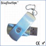 Full Metal Swivel USB Flash Drive with Keychain (XH-USB-001M)