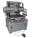 Horizontal-Lift Screen Printing Machine (FB-4060ST)