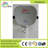 Ku/Ka Band Satellite Antenna Online