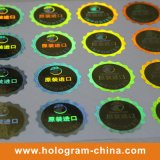 Golden Security 3D Holographic Sticker