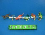 Cheap Good Quality Toys Soft Plastic Dinosaur Set (591477)