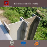 Mild Steel Structural H Beam Steel
