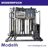 Batch Pasteurization/Pasteurized Milk Sterilizer