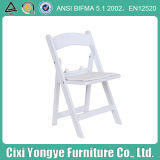 Durable White Resin Folding Chair