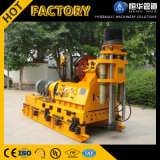 Deep Hole Drilling Machine Well Drilling Rig