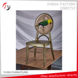 Manufacturing Lounge Study Hotel Armless Occasional Chairs (FC-19)