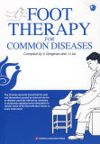 Libro de la acupuntura: Pie Therapy para Common Diseases