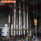 Falling Film Juice Evaporator for Sale (Concentrator)